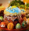 Сегодня отмечают самый главный христианский праздник Воскресение Христово