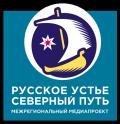 Как возрождают традиции в Архангельске
