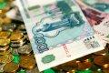 Продолжается прием заявлений на выплату 10 тысяч рублей к началу учебного года