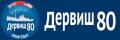 В Северодвинске заработала выставка «Конвои Арктики»