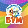 14 октября стартует первый этап традиционного конкурса общежитий «Студенческий БУМ»